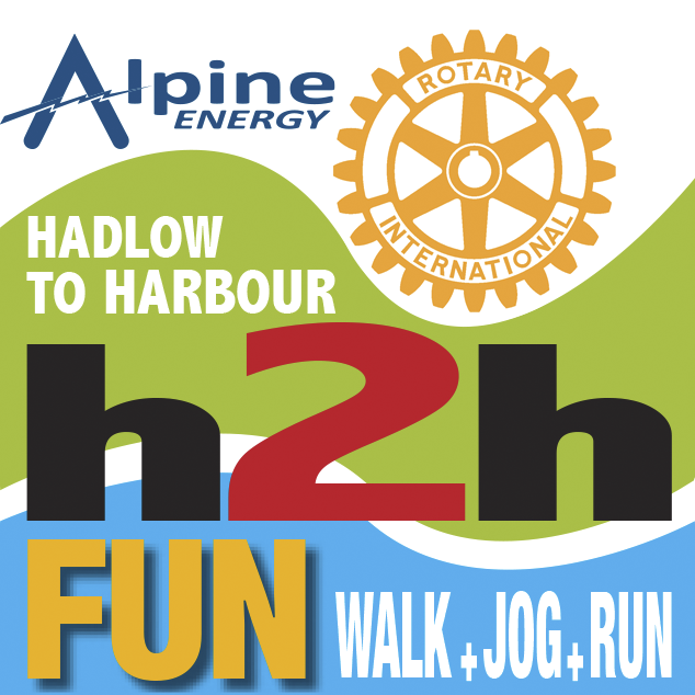H2H logo alpine energy